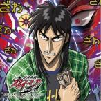 CD/タニウチヒデキ/逆境無頼カイジ破戒録篇 オリジナル・サウンドトラック