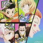 CD/平野義久/TVアニメ HUNTER×HUNTER オリジナル・サウンドトラック