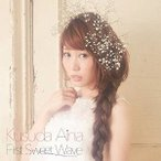 CD/楠田亜衣奈/First Sweet Wave (通常盤)