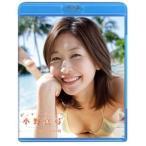 BD/アイドル/ビーチ・エンジェルズ 小野真弓 in ハミルトン島(Blu-ray)