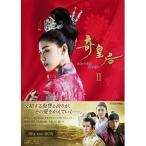 BD/海外TVドラマ/奇皇后 -ふたつの愛 涙の誓い- Blu-ray BOXII(Blu-ray) (本編ディスク5枚+特典ディスク1枚) (解説付)