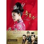 BD/海外TVドラマ/奇皇后 -ふたつの愛 涙の誓い- Blu-ray BOXV(Blu-ray) (本編ディスク6枚+特典ディスク1枚) (解説付)