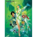 ▼BD/劇場アニメ/クラッシャージョウ Blu-ray BOX(Blu-ray) (通常版)