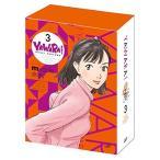 BD/TVアニメ/YAWARA! Blu-ray BOX VOLUME 3(Blu-ray)画像