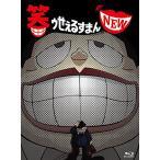 BD/TVアニメ/笑ゥせぇるすまん NEW Blu-ray BOX(Blu-ray) (本編ディスク6枚+特典ディスク1枚)