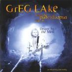 CD/グレッグ・レイク/フロム・ジ・アンダーグラウンド VOL.2 -ディーパー・イントゥ・ザ・マイン (SHM-CD) (解説付/紙ジャケット) (初回限定生産盤)