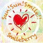 CD/Smileberry/Sun!Sun!Smile!! (Type B)