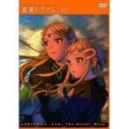 DVD/TVアニメ/ラストエグザイル-銀翼のファム- No.02