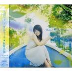 CD/牧野由依/ウンディーネ