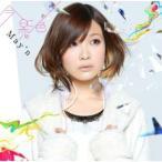 CD/May'n/今日に恋色 (通常盤)