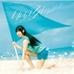 CD/相坂優歌/セルリアンスカッシュ (歌詞付) (通常盤)