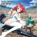 CD/AKINO with bless4/cross the line (歌詞付)