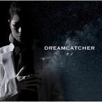 CD/ナノ/DREAMCATCHER (歌詞付) (ナノver.)