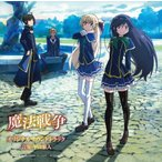 CD/甲田雅人/TVアニメーション「魔法戦争」オリジナルサウンドトラック (歌詞付)