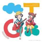 CD/GONTITI/TVアニメーション「あまんちゅ!」オリジナルサウンドトラック