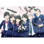 TVアニメ「月がきれい」Blu-ray Disc BOX(初回生産限定版) [Blu-ray]