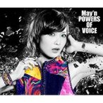 CD/May'n/POWERS OF VOICE (歌詞付) (初回限定盤)