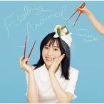 ▼CD/鈴木みのり/FEELING AROUND (CD+DVD) (歌詞付) (初回限定盤)