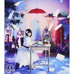 CD/悠木碧/メリバ (CD+DVD) (初回盤)