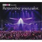 CD/ナノ/Remember your color. (CD+DVD) (初回生産限定盤)