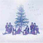 CD/=LOVE/僕らの制服クリスマス (TYPE-C)