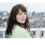 CD/花澤香菜/春に愛されるひとに わたしはなりたい (CD+DVD) (初回生産限定盤)