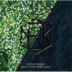 CD/澤野弘之/BEST OF VOCAL WORKS(nZk) HIROYUKI SAWANO 2 (通常盤)