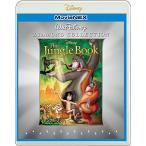 BD/ディズニー/ジャングル・ブック ダイヤモンド・コレクション MovieNEX(Blu-ray) (Blu-ray+DVD)