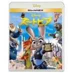 BD/ディズニー/ズートピア MovieNEX(Blu-ray) (Blu-ray+DVD)