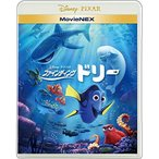 BD/ディズニー/ファインディング・ドリー MovieNEX(Blu-ray) (本編Blu-ray+特典Blu-ray+本編DVD)