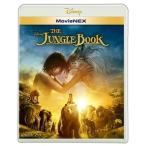 ▼BD/洋画/ジャングル・ブック MovieNEX(Blu-ray) (Blu-ray+DVD)