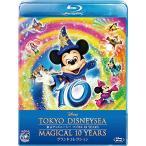 BD/ディズニー/東京ディズニーシー マジカル 10 YEARS グランドコレクション(Blu-ray)