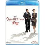 BD/洋画/ウォルト・ディズニーの約束(Blu-ray)画像