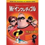 DVD/ディズニー/Mr.インクレディブル