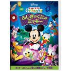 DVD/ディズニー/ミッキーマウス クラブハウス/ふしぎのくにのミッキー