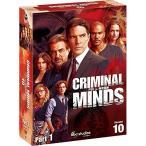 DVD/海外TVドラマ/クリミナル・マインド/FBI vs. 異常犯罪 シーズン10 コレクターズBOX Part1