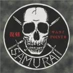 ★CD/サムライ/ポイント0