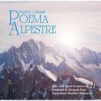 交響詩 アルプスの詩  CD WKCD-0096