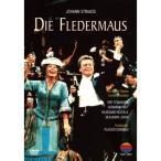 DVD/クラシック/J.シュトラウス:喜歌劇(こうもり)全曲