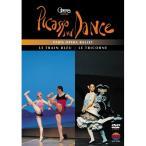 DVD/クラシック/ピカソとダンス「青列車」「三角帽子