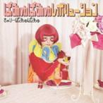 CD/きゃりーぱみゅぱみゅ/ぱみゅぱみゅレボリューション (通常盤)