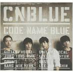 CD/CNBLUE/CODE NAME BLUE (通常盤)