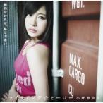 CD/小野恵令奈/ファイティング☆ヒーロー (通常盤)