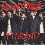 CD/FTISLAND/NEW PAGE (通常盤)