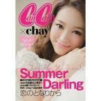 CD/chay/Summer Darling (初回限定盤)