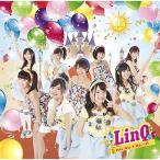 CD/LinQ/ハレハレ☆パレード