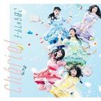 CD/チームしゃちほこ/Cherie! (通常盤)