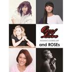 CD/and ROSEs/紅のプロローグ (通常盤)
