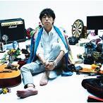 CD/高橋優/光の破片 (通常盤)