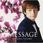 CD/ƣ߷�Υ�ޥ�/MESSAGE (�̾���)